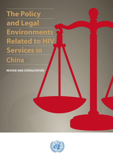 The Policy and Legal Environments Related to HIV Services in China: Review and Consultation